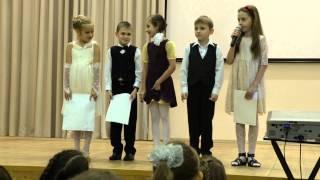 Чтение стихов в День Матери в школе
