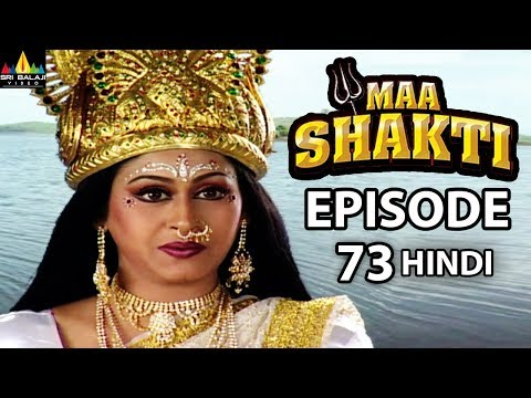 Maa Shakti Devotional Serial Episode 73 | Hindi Bhakti Serials | Sri Balaji Video