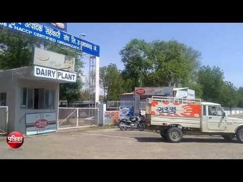 gangmul dairy corruption case