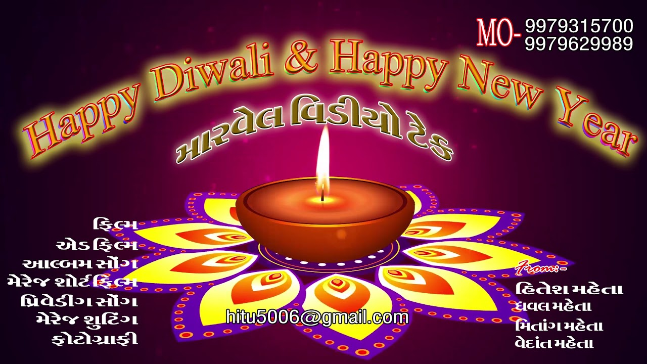 Happy New Year Diwali 76