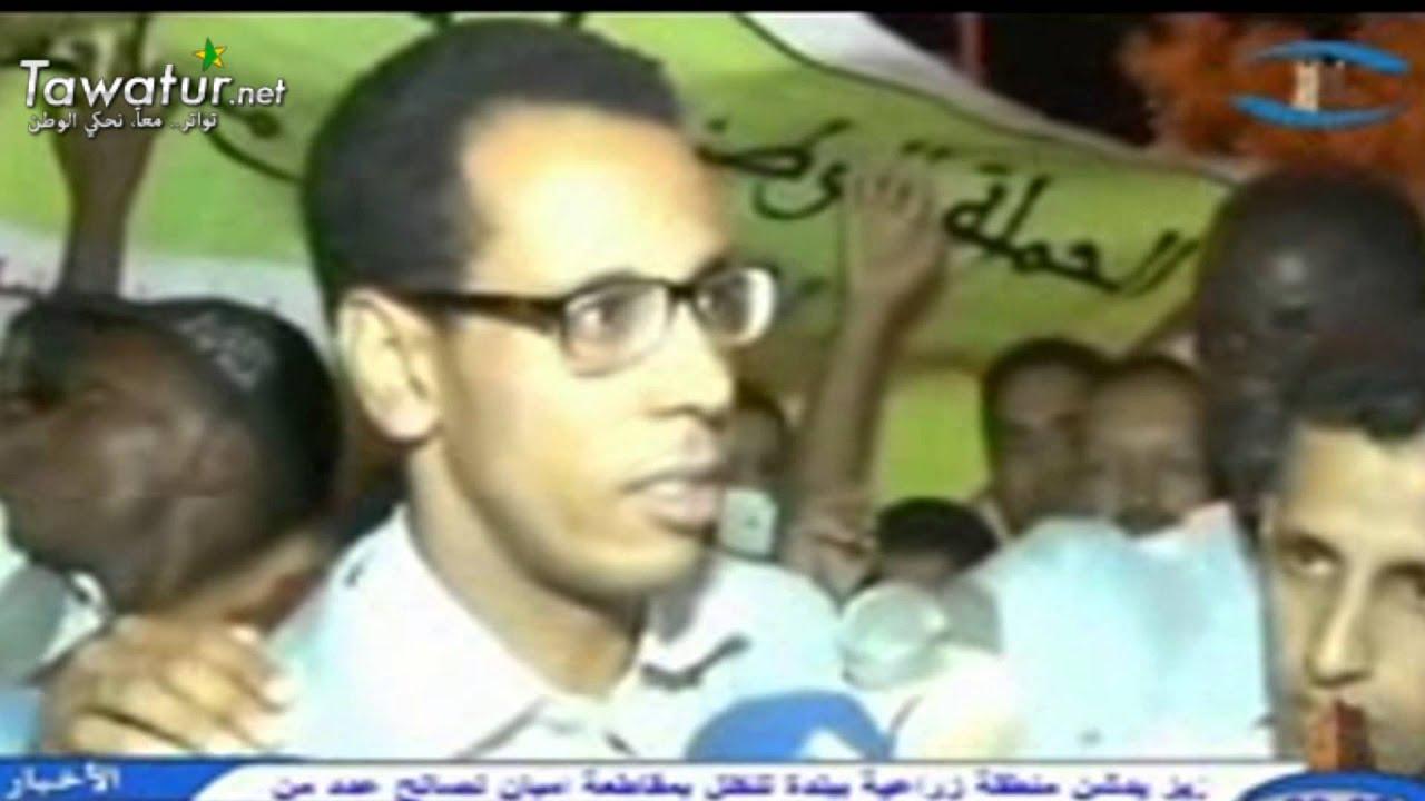 المساء الإخباري  31-05-2015 - قناة شنقيط