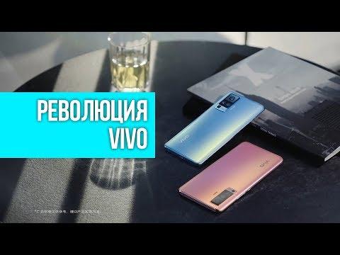 Анонс Vivo X50 Pro Plus ПЕРЕВЕРНУЛ ИГРУ🎉 Вот и Крутые Новости👍 РЕАБИЛИТАЦИЯ 🥳Китайских смартфонов