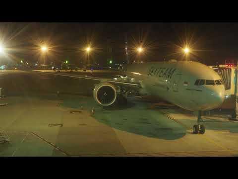 2018/05/13 Garuda Indonesia 874 Announcement: Jakarta - Tokyo Haneda