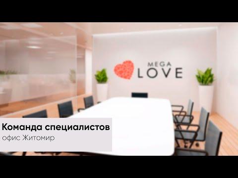 брачное агентство любава екатеринбург
