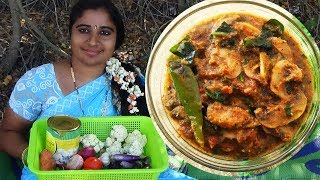 Amazing Traditional Mushroom Mixed Vegetables Curry Cooking In My Village Recipe- South Indian Foods