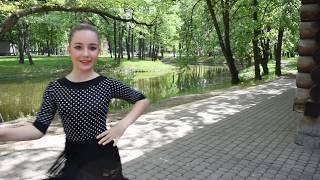 Latin dance - Almira Sema Dinç