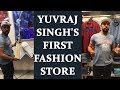 Yuvraj Singh launches first store of YouWeCan fashion in Varanasi | Oneindia News