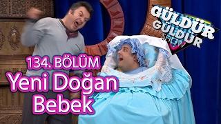 Güldür Güldür Show 134. Bölüm, Yeni Doğan Bebek Skeci