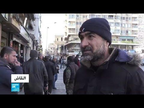آراء من الشارع السوري بعد الضربات الإسرائيلية على بلادهم  - نشر قبل 2 ساعة