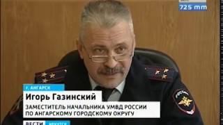 Выпуск «Вести-Иркутск» 19.02.2019 (20:44)