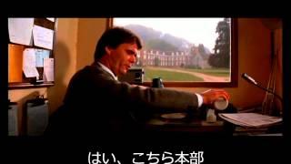 007-リビング・デイライツ 一瞬の名脇役?
