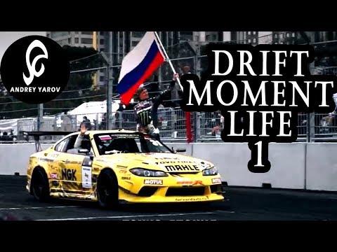 DRIFT MOMENT LIFE\ part 1