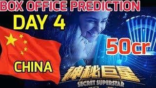 SECRET SUPERSTAR BOX OFFICE PREDICTION DAY 4 | CHINA | ZAIRA WASIM | AAMIR KHAN