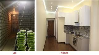 Ремонт и отделка квартир, домов в Москве и Московской области.