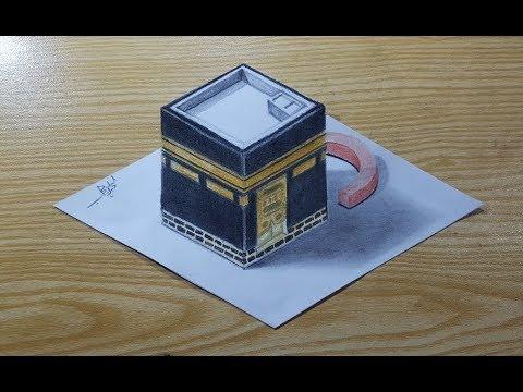 Lovely Khanna Kabba - 3D khanna kabba Drawing