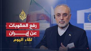 لقاء اليوم- صالحي: نفوذ إيران في العراق ليس ذنبنا