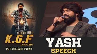 Rocking Star Yash Fantastic Speech @ KGF Movie Pre Release Event