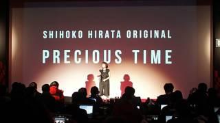 Shihoko Hirata Live Performance for Destiny Child