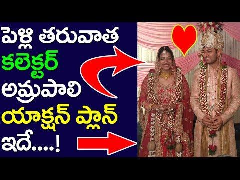 Jabardasth Dorababu Got Married | Video In Youtube | Hyper