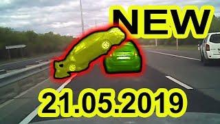 Подборка дтп на видеорегистратор за 21.05.2019. Видео аварий и дтп май 2019 года.