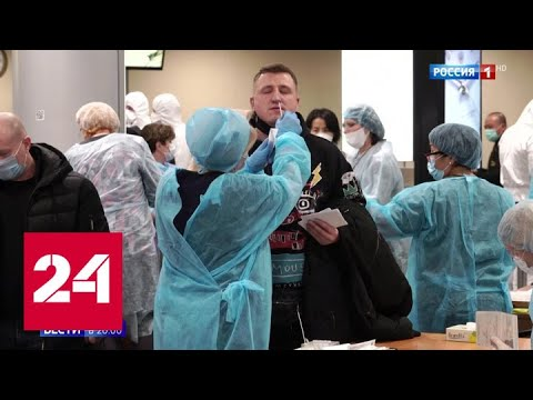 Профилактика коронавируса: в Москве выдано 2,5 тысячи постановлений о двухнедельной изоляции - Рос…