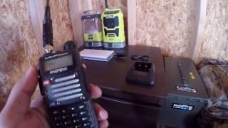Baofeng USB Charger