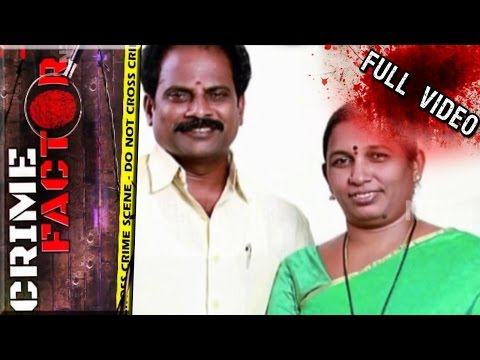 Mayor Couple Assassination Mystery In Chittoor | Crime Factor Full Video | NTV