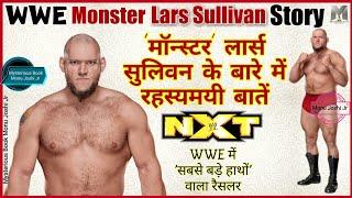 WWE 'मॉन्स्टर' लार्स सुलिवन के बारे में रहस्यमयी बातें   Intresting Facts About Lars Sullivan