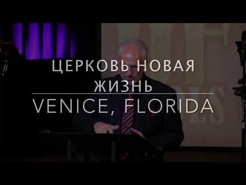 Церковь и мир - Мультиблог протоиерея Димитрия Смирнова