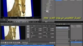 14-  Edius 5 عملاق المونتاج التليفزيوني تحرير المشهد بشكل ثلاثي الابعاد