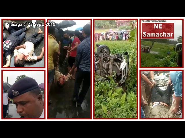 Sibsagar accident