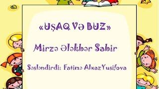 """""""Uşaq və Buz"""" şeir"""