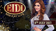 Eidi Sab Kay Liye - 8th July 2017 - ARY Zindagi Show