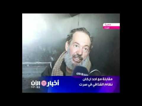 Ahmed Ibrahim captured in Sirte 20-10-2011