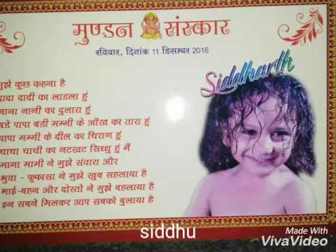 Mundan Invitation Of Siddhu