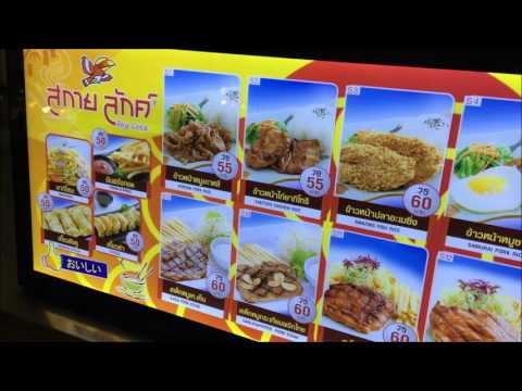 Traveling Koh Samui on a budget? BEST cheap food - Tesco foodcourt, Chaweng