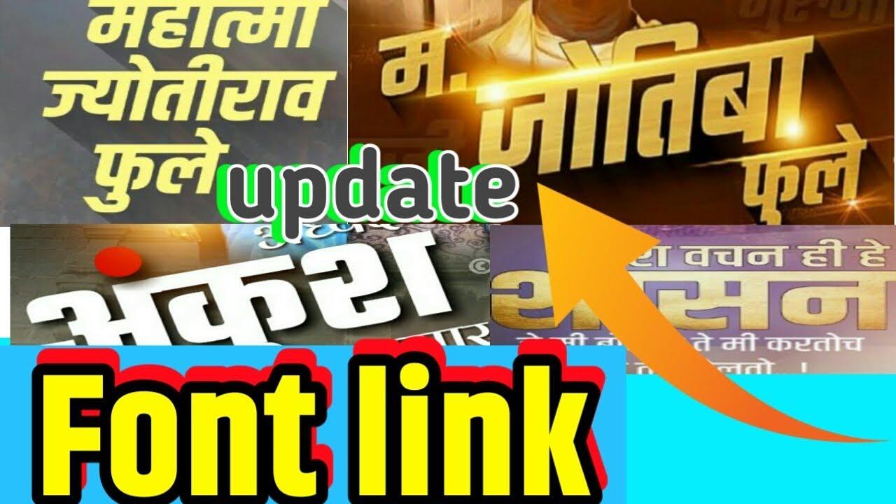 Download Marathi fonts download
