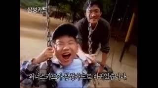 삼성TV가이드