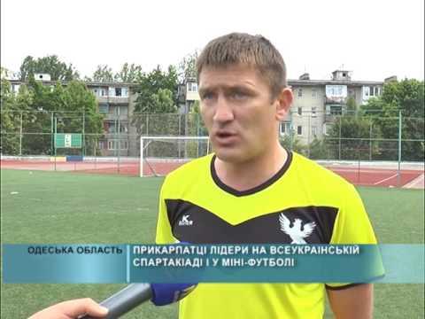 Прикарпатці лідери на Всеукраїнській спартакіаді у міні-футбол