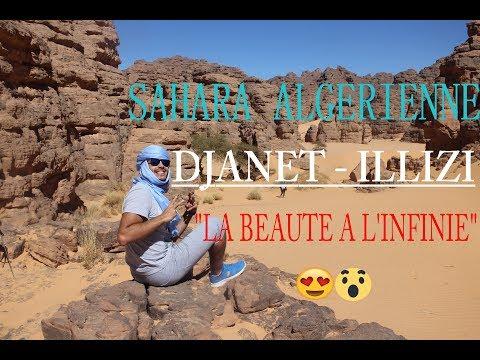 Sahara Adventure│DJANET (Illizi Algerie) صحراء الجزائر ايليزي