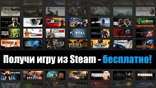 5 проектов для заработка денег на игры в Steam и Origin