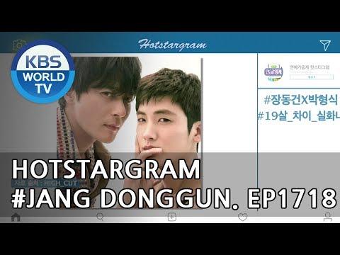 Hotstargram: Jang Donggun Entertainment Weekly2018.05.28