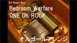 Bedroom Warfare/ONE OK ROCK【オルゴール】