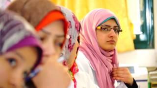 كلية العلوم الصحية - في الجامعة الإسلامية