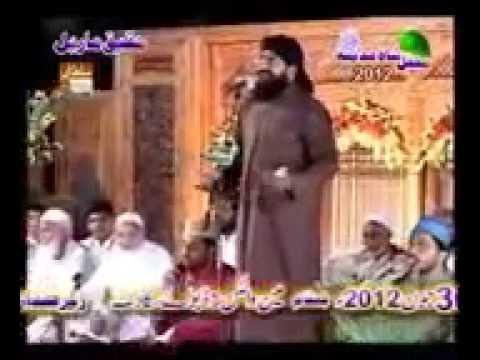 New Video Naat 2014 Allah Humma Salle Ala Shehzad Hanif Madni