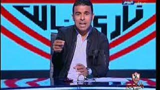مشاهدة برنامج الزمالك اليوم خالد الغندور بث مباشر قناة الحدث