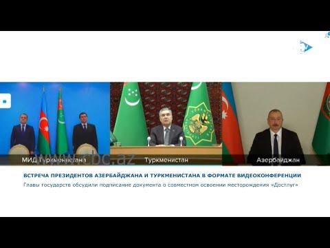 Азербайджан и Туркменистан приступают к совместному освоению месторождения на Каспии