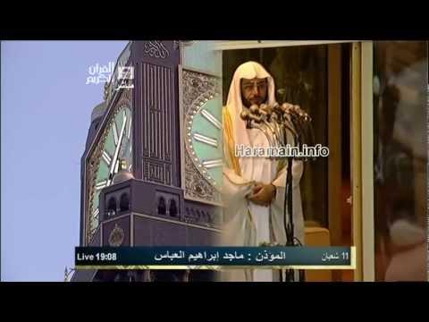 HD | Adhan Sheikh Majid Abbas 1st July 2012