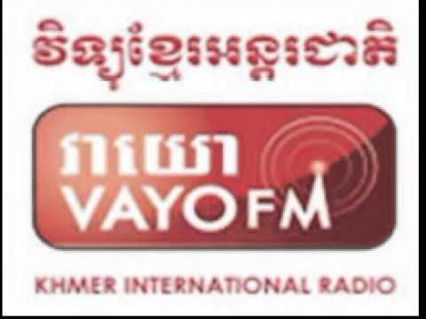 VAYO FM Radio News Archive   Khmer 19 morning
