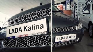 видео Решетка радиатора на Калину: изготовление и тюнинг
